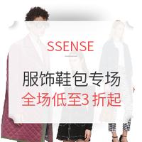 海淘活动:SSENSE 男女服饰鞋包专场