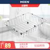 摩恩 厨房实用坚固水槽洗菜盆不锈钢抛光水池沥水篮 54573 67元