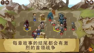 《勇者大陆:海盗》iOS数字版游戏