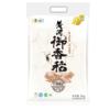 福临门 黄河御香稻 大米 5kg 42.94元