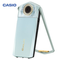 CASIO 卡西欧 EX-TR750 数码相机 心水蓝