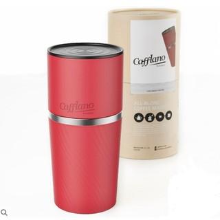 Cafflano Klassic 迷你研磨 手冲咖啡杯 红色