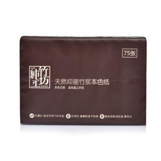 蓝漂 纯竹工坊 本色手帕纸 (3层*25抽、10包)