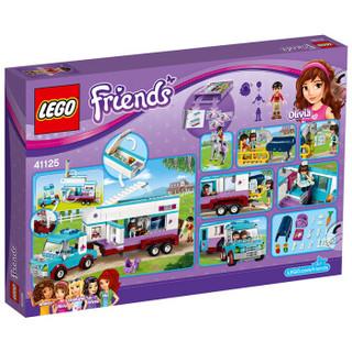 LEGO 乐高  Friends 好朋友系列 41125 积木玩具