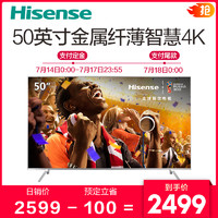 Hisense 海信 LED55EC680US 4K 平板电视 50英寸