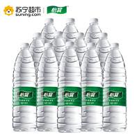 京东PLUS会员:怡宝 饮用纯净水 1.555L*12瓶 *4件