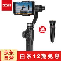 Zhi yun 智云 Smooth 4 手持三轴云台稳定器 黑色