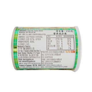 TONG GARDEN 东园  盐焗综合坚果 (150g)
