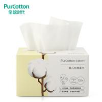 Purcotton 全棉时代 婴儿棉柔巾 100片 *15件