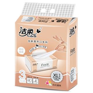 C&S 洁柔 Face面子系列 抽式面巾纸 (3层150抽)