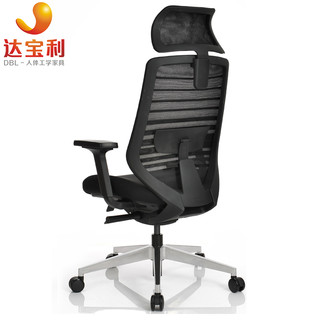 DBL 达宝利 ESP-001A 人体工学电脑椅