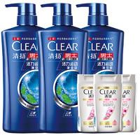 CLEAR 清扬 洗发露活力运动薄荷型 三瓶 500ml +两瓶50ml