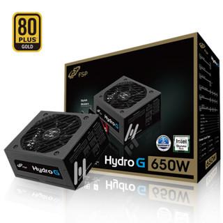 FSP 全汉 黑爵士HG650 额定650W 全模组 电源(80PLUS金牌)