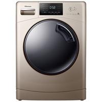 Hisense 海信 HG100DAA125FG 10公斤 滚筒洗衣机