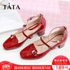 TATA/他她夏新款粗跟一字带玛丽珍鞋女单鞋MLZ21BQ7 189元