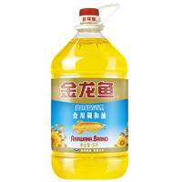 10点开始:金龙鱼 葵花籽 清香型 食用调和油 5L/桶