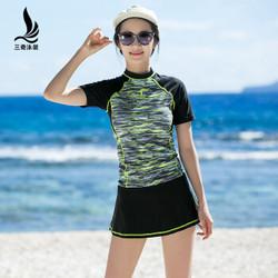 SANQI 三奇 17031 女式泳衣