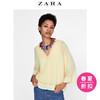 ZARA 女装 罗纹领口罩衫 04886045321 79元