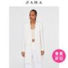 ZARA 女装 纹理外套 02706607712 159元