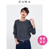 ZARA  女装 圆领针织衫 05536112802 99元