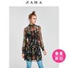 ZARA女装 印花连衣裙 08667246330 99元