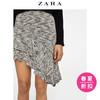 ZARA 女装 叠层装饰不对称裙子 05065026711 79元
