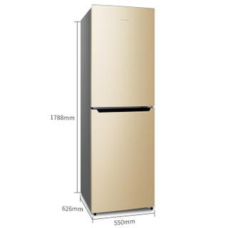 Hisense 海信 BCD-255WVK1DPQ 变频 风冷 双门冰箱 255L (风冷、2级、255L、金色)