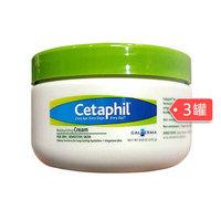 Cetaphil 丝塔芙 温和润肤乳霜 250g*3