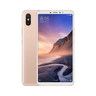 MI 小米 Max 3 智能手机 4GB 64GB 金色