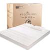 伊可莱ECOLIFELATEX 泰国进口七区乳胶床垫 7.5cm*150cm*200cm 2298.8元