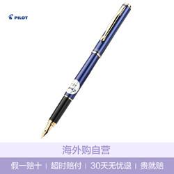 PILOT 百乐 FCA-3SR 卡佛里亚钢笔 F尖 0.5mm +凑单品