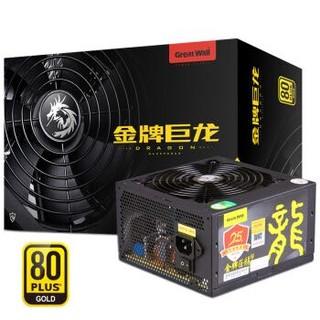 Great Wall 长城 额定450W 电脑电源(80PLUS金牌/模组化)