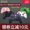 Microsoft 微软 Xbox One 无线手柄 + PC无线适配器2代