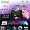 Microsoft 微软 Xbox One s无线控制器 黑色
