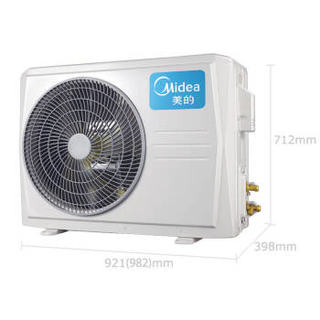 Midea 美的 智行系列 KFR-72LW/BP3DN8Y-YH200(B1)A 大3匹 变频 立柜式空调 极地白