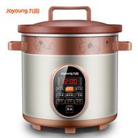 Joyoung 九阳 JYZS-M3525 电炖锅  3.5L
