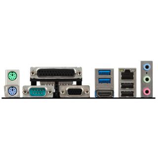 微星(MSI)H110M PRO-VHL (Intel H110/LGA 1151)