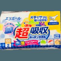 Daiopaper 大王制纸 超吸收抽取式厨房纸巾100抽*2包  *5件
