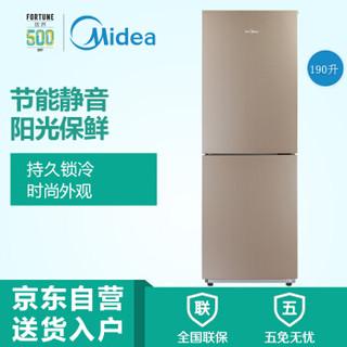 Midea 美的 BCD-190CM(E) 190升 双门冰箱