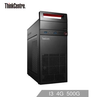 Lenovo 联想 ThinkCentre系列 E74 19.5英寸 台式机 酷睿i3-6100 4GB 500GB HDD 核显