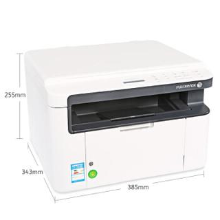 FUJI xerox 富士施乐 M115b 黑白激光一体机 (黑白激光、家庭打印,家庭办公,小型商用,大型办公,其他、打印 扫描 复印)