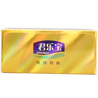 JUNLEBAO 君乐宝 纯金装较大婴儿配方奶粉 2段 400g