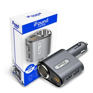 方正(ifound)车载充电器 车充点烟器 FZ-29 3.1A双USB一拖三 电压检测LED数显