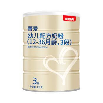 BEINGMATE 贝因美 菁爱 幼儿配方奶粉 3段 1000g