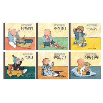 《0-3岁行为习惯教养绘本》(6册)