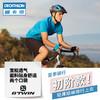 迪卡侬官方旗舰店夏季公路车自行车骑行服男透气轻盈上衣R BTWIN 39.9元