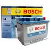 博世(BOSCH)汽车电瓶蓄电池动力神S4 L2-400 12V 别克英朗GT/英朗XT 以旧换新 上门安装 385元