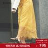 SNIDEL  2018夏款新品 甜美蕾丝半身裙SWFS182108 795元
