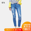ES 艾格运动 17032305644 女士牛仔裤 89元