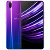 vivo Z1 智能手机 4GB 64GB 极光特别版 1398元